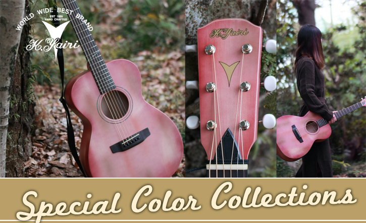 Special Color Collection